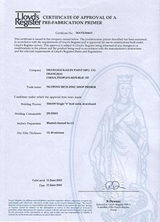 2010年英国劳氏认证机构颁发《英国劳氏认证证书》