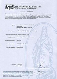 2010年英国劳氏认证机构颁发《英国劳氏认证证书》二