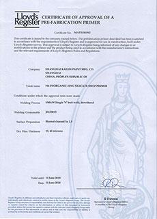 2010年英国劳氏认证机构颁发《英国劳氏认证证书》三