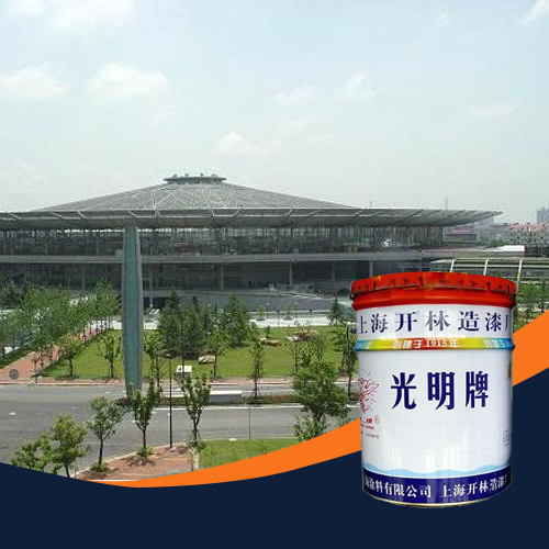 H53-52环氧低表面处理防锈漆