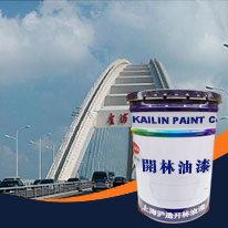 S43-31各色脂肪族聚氨酯可复涂面漆